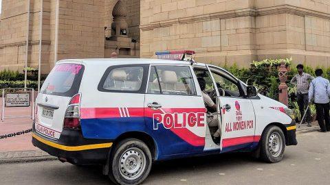 POLICE CLEARANCE CERTIFICATE KERALA