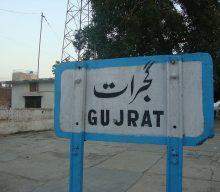 Gujarat Society Registration